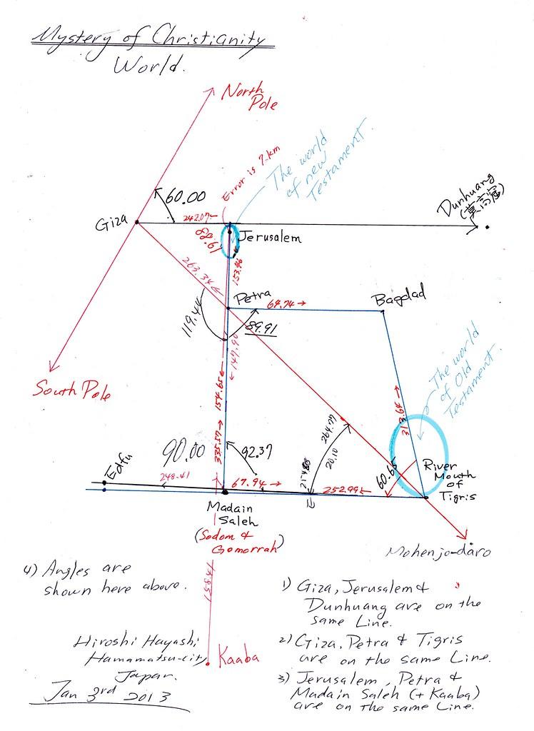 147 ソドムとゴモラ(キリスト教の謎)byはやし浩司