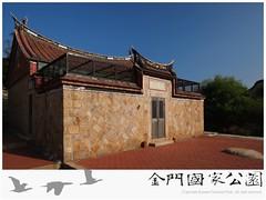 珠山薛氏家廟-05