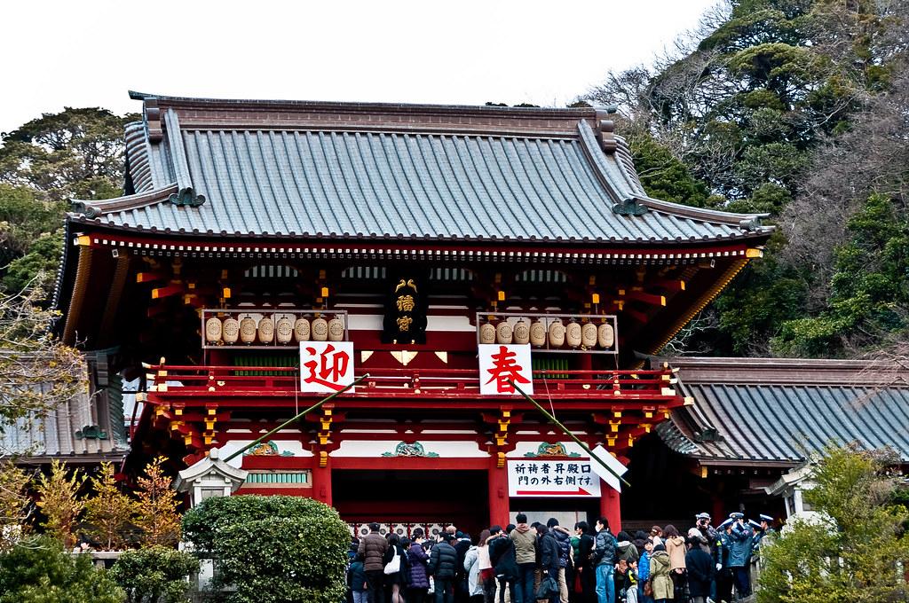New Year 2013 @ Kamakura I
