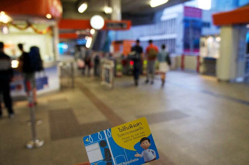 Trip to Bangkok2013-01-01 24