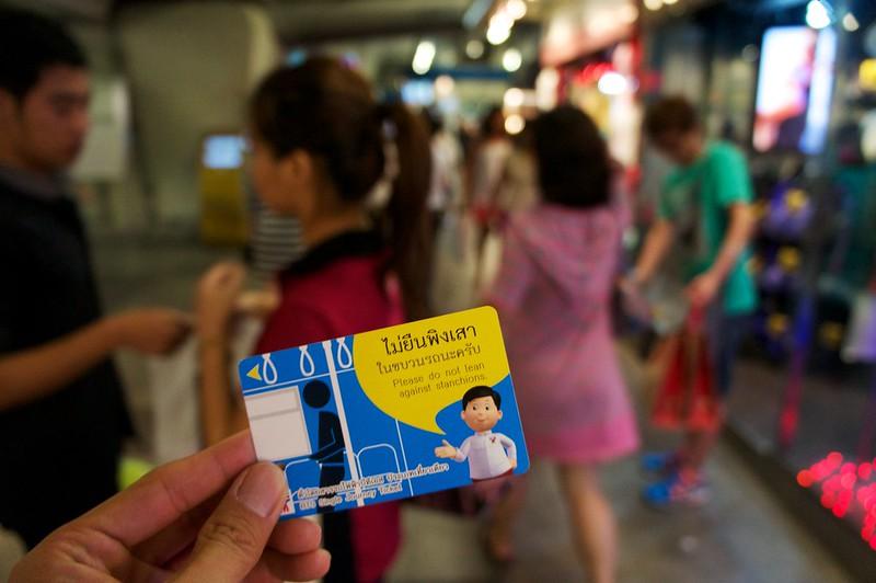 Trip to Bangkok2013-01-04 818