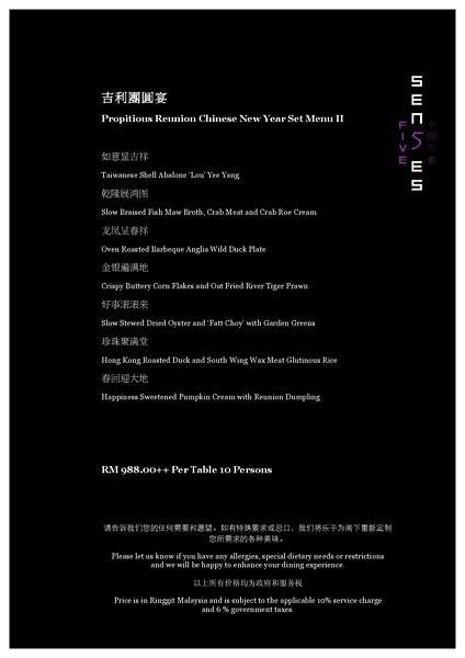 CNY 2013 -westin kl 002