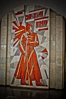 Metro Revolution station