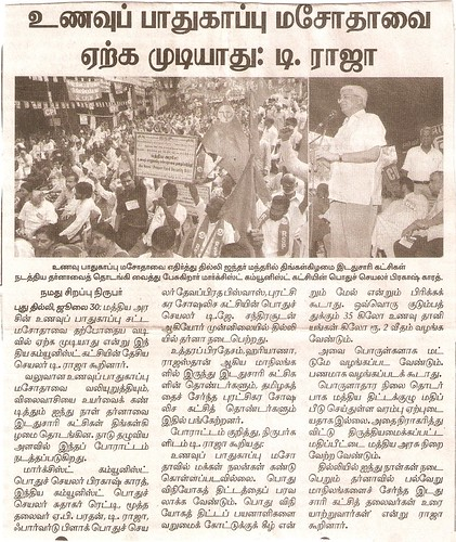 RSP Tamilnadu State Secretary Dr.A.Ravindranath Kennedy Participated with Tamilnadu RSP Comrades for the Leftist Dharna at Delhi News... by Dr.A.Ravindranathkennedy M.D(Acu)