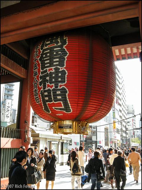 Senso-ji Kaminarimon