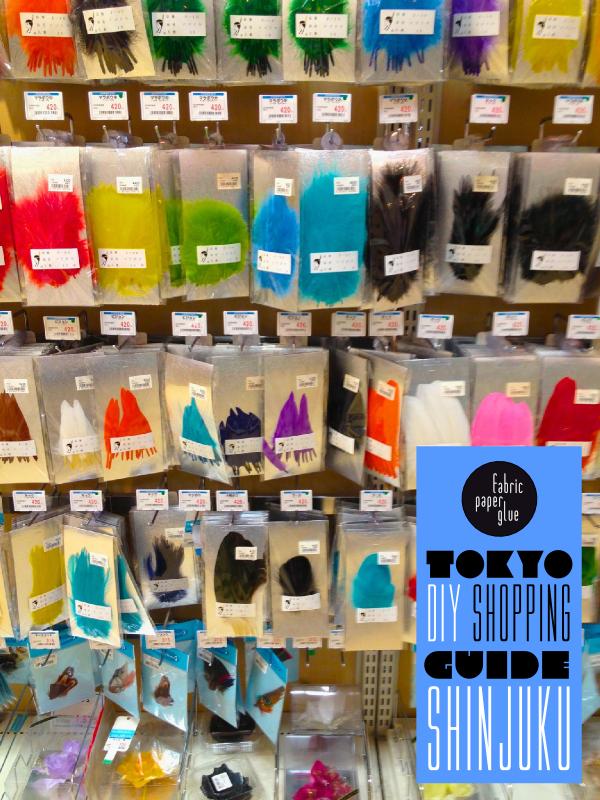 Fabric Paper Glue | Tokyo DIY Shopping Guide - Shinjuku