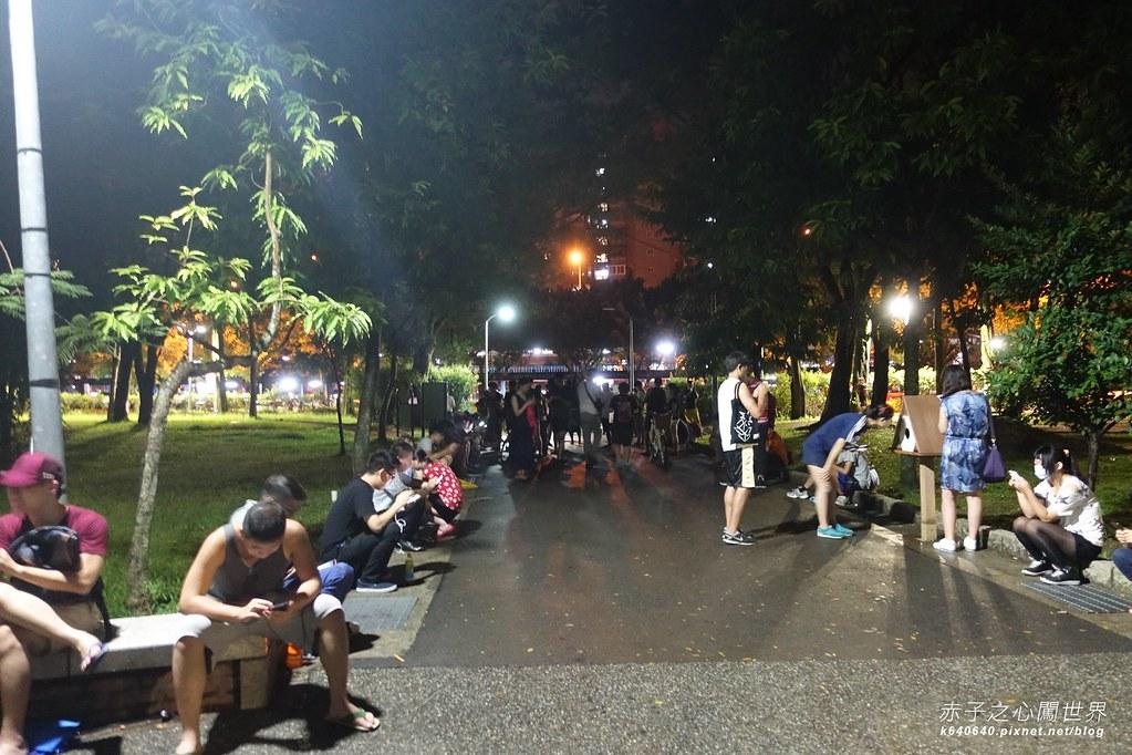 大台北寶可夢地圖-大安森林公園4
