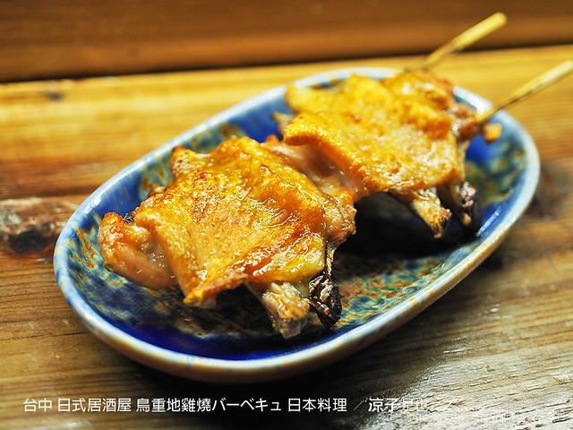 台中 日式居酒屋 鳥重地雞燒バーベキュ 日本料理 68