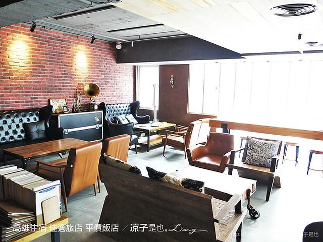 高雄住宿 佳適旅店 平價飯店 50