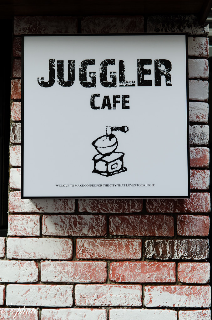 台中 JUGGLER CAFE