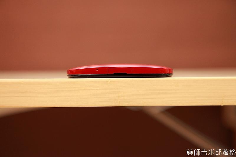 HTC_Butterfly_086