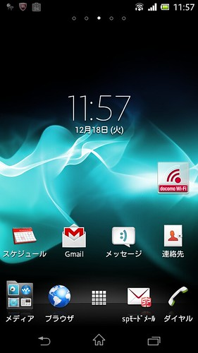 Screenshot_2012-12-18-11-57-57