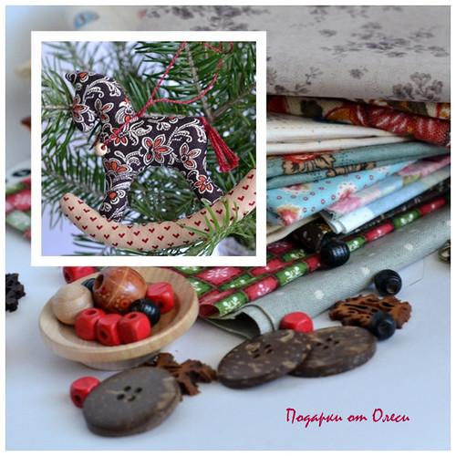 Подарки от Олеси