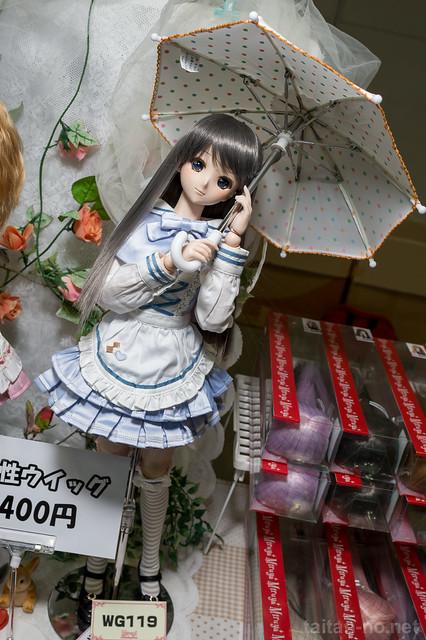 DollsParty28-DSC_7066