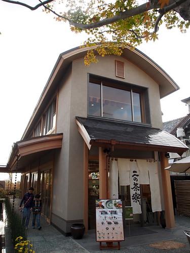 2012関西(秋) - 京都 - 二の茶寮 (5)