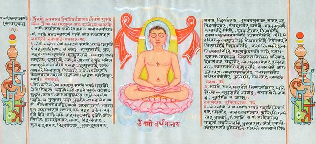 Jainism: The Kalpa Sutra