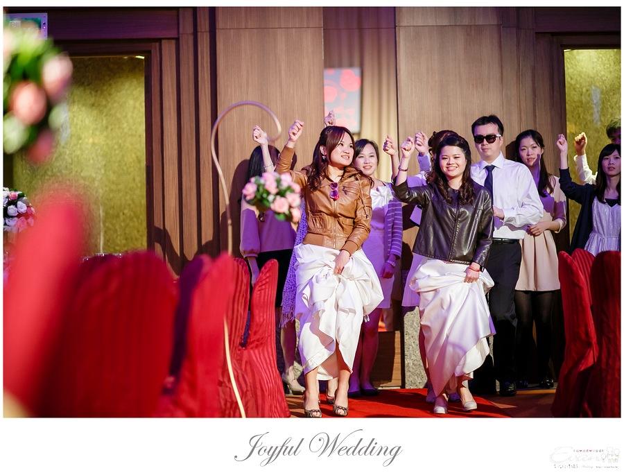 宗穆 & 媜妮 婚禮紀錄_00131