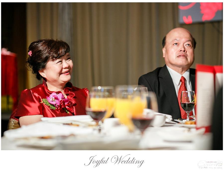 宗穆 & 媜妮 婚禮紀錄_00168