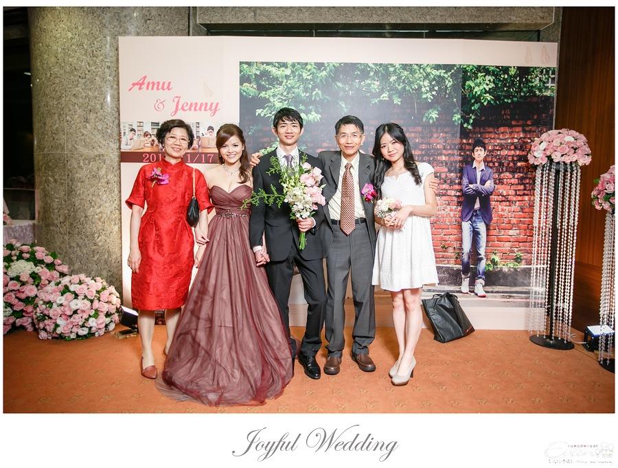 宗穆 & 媜妮 婚禮紀錄_00280