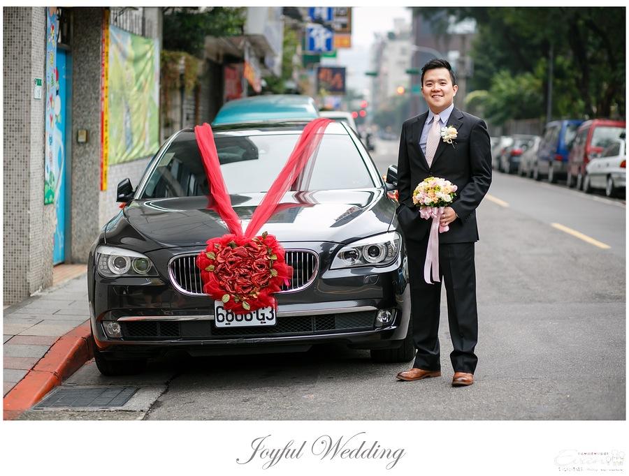 世貿三三 婚禮記錄 小朱爸_0011