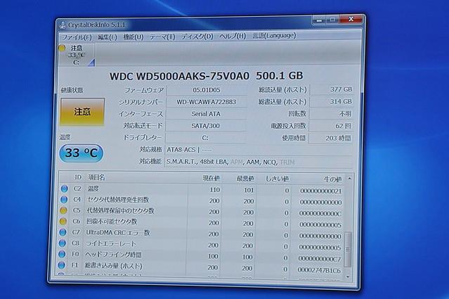 WD Blue 1TB (WD10EALX)_009