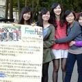 師大學生發起提供免費擁抱,即捐款予媽祖於保育協會的行動,呼籲大家一起來保護白海豚