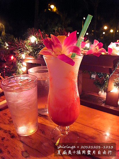 夏威夷自助蜜月行