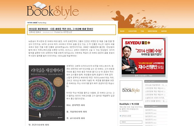 bookstyle