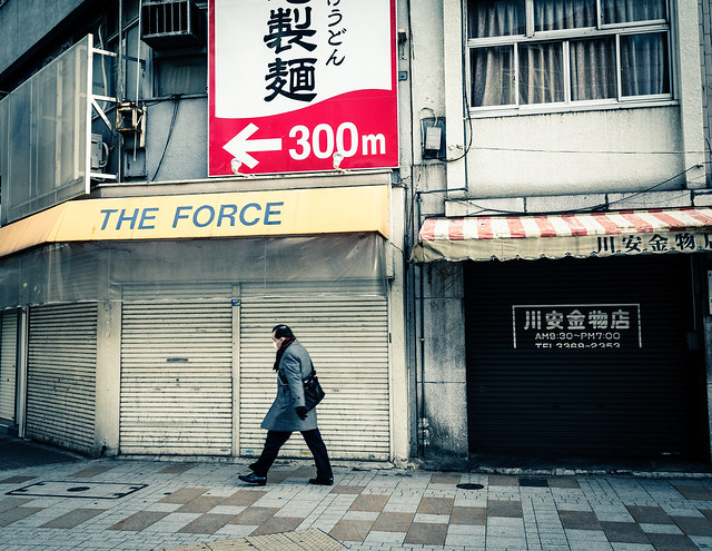 20121227-Tokyo-2012-8