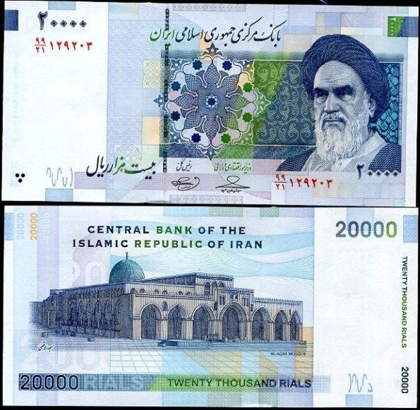 20 000 Rialov Irán 2009