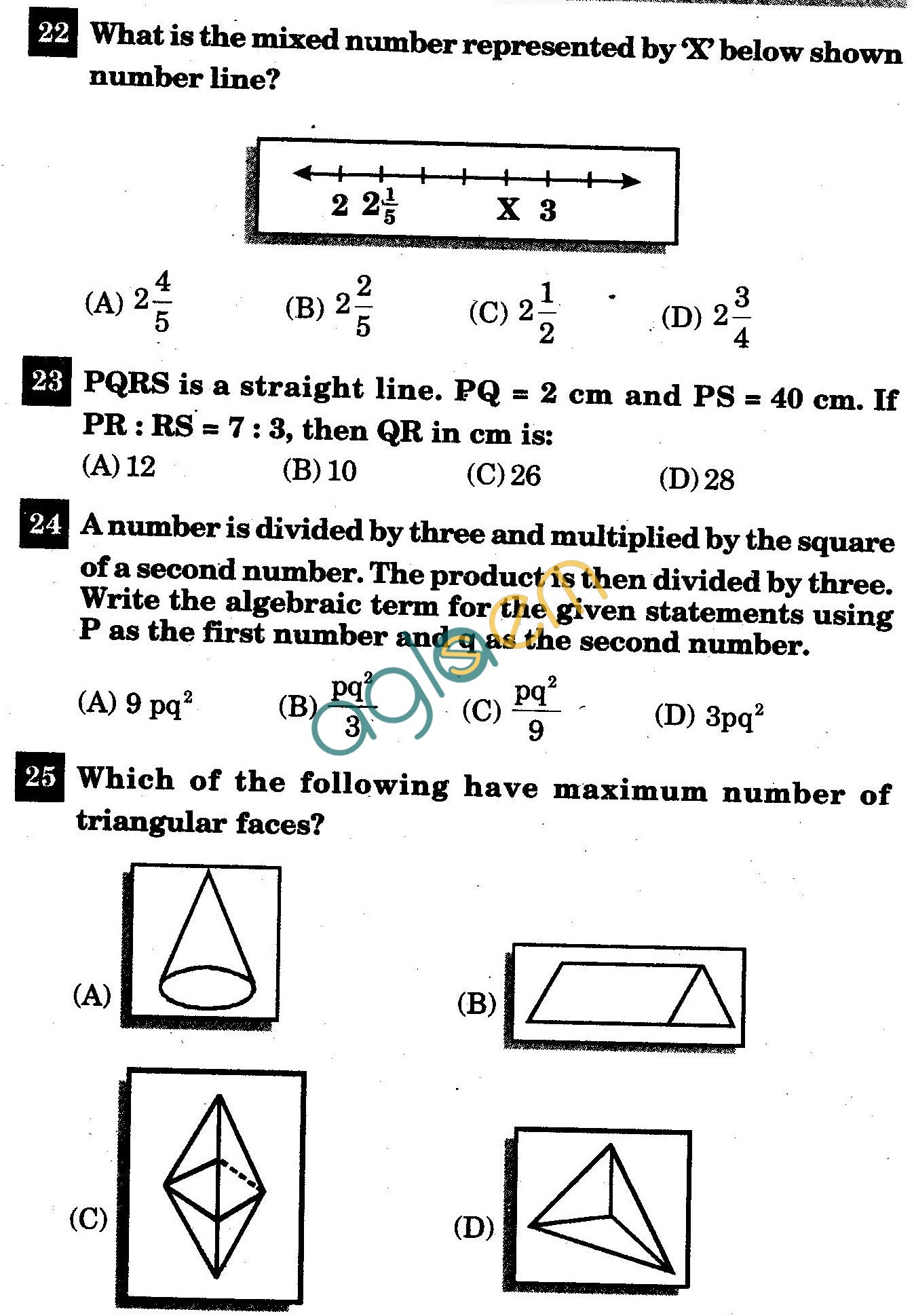 NSTSE 2011: Class VI Question Paper with Answers - Mathematics