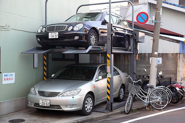 23/365 Tokyo parking