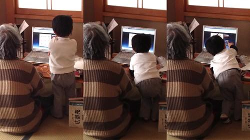 パソコン囲碁やってる祖父にからむとらちゃん 2013/1/27
