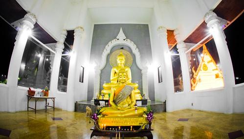 Srinakharinwirot University, Ongkarak (SWU)