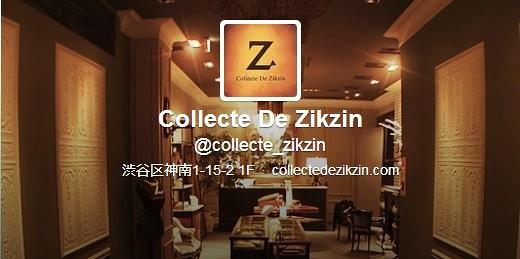 zikzin_32