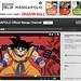 ドラゴンボール全巻がYouTubeで無料配信!ページめくりが速すぎる場合のスロー再生方法