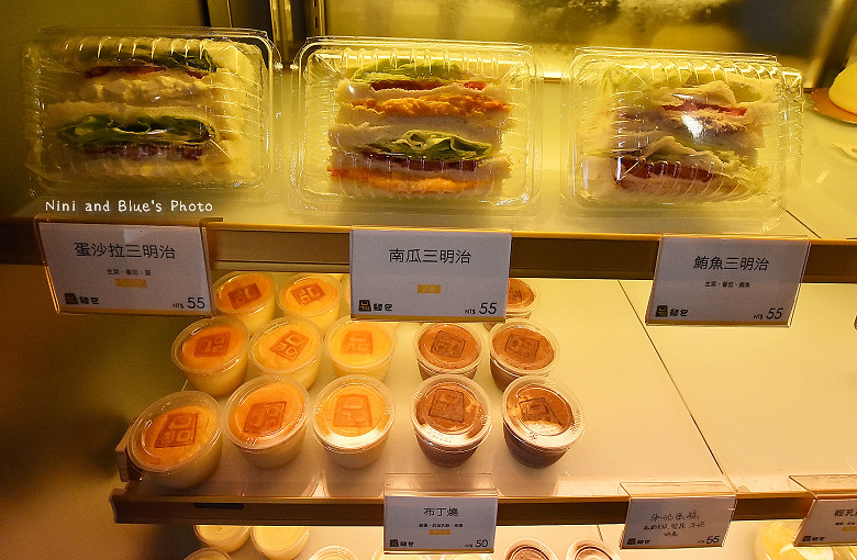 台中品麵包中秋月餅禮盒17