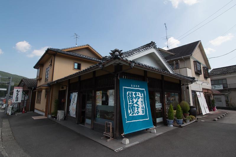 20151004-石槌山-1135.jpg