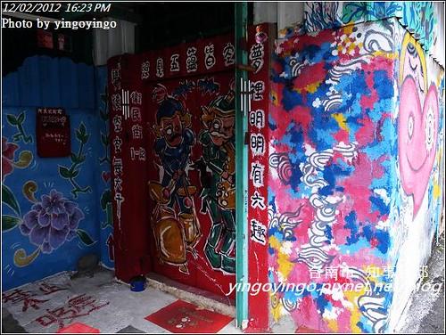 台南中西區_台南知事官邸20121202_R0010722