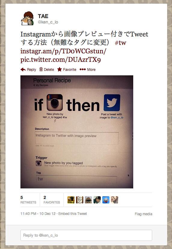 スクリーンショット 2012-12-11 0.31.06