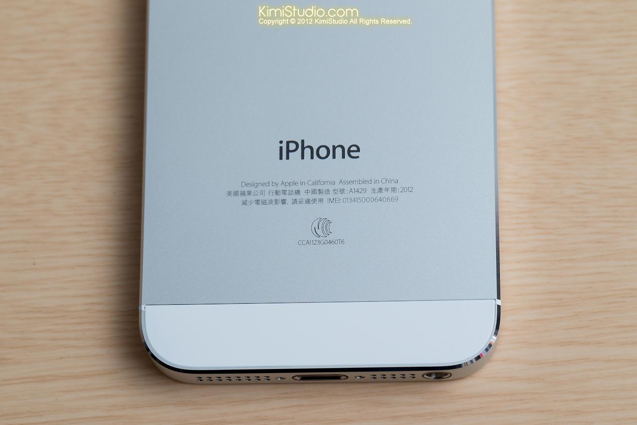 2012.12.14 iPhone 5-018