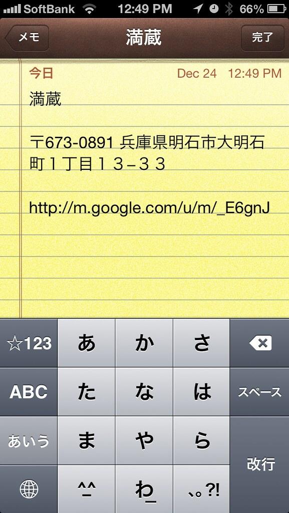 20121224124957