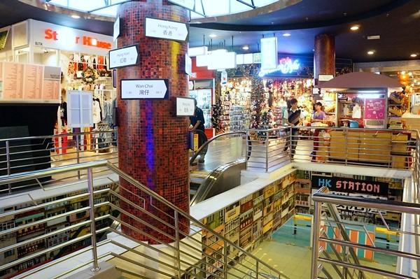 HK station at Sg wang - rebecca saw blog-010