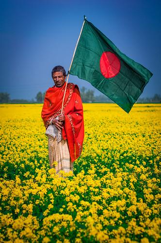 বাংলাদেশ (Bangladesh)
