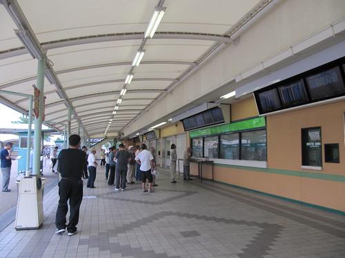 Nagoya Racecourse 名古屋競馬場