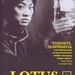 DONG (1987) - Lotus