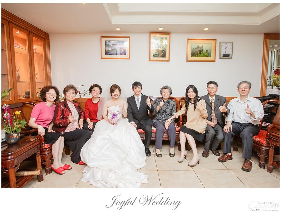 宗穆 & 媜妮 婚禮紀錄_00120