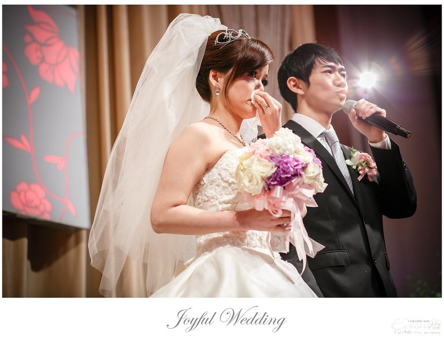 宗穆 & 媜妮 婚禮紀錄_00187