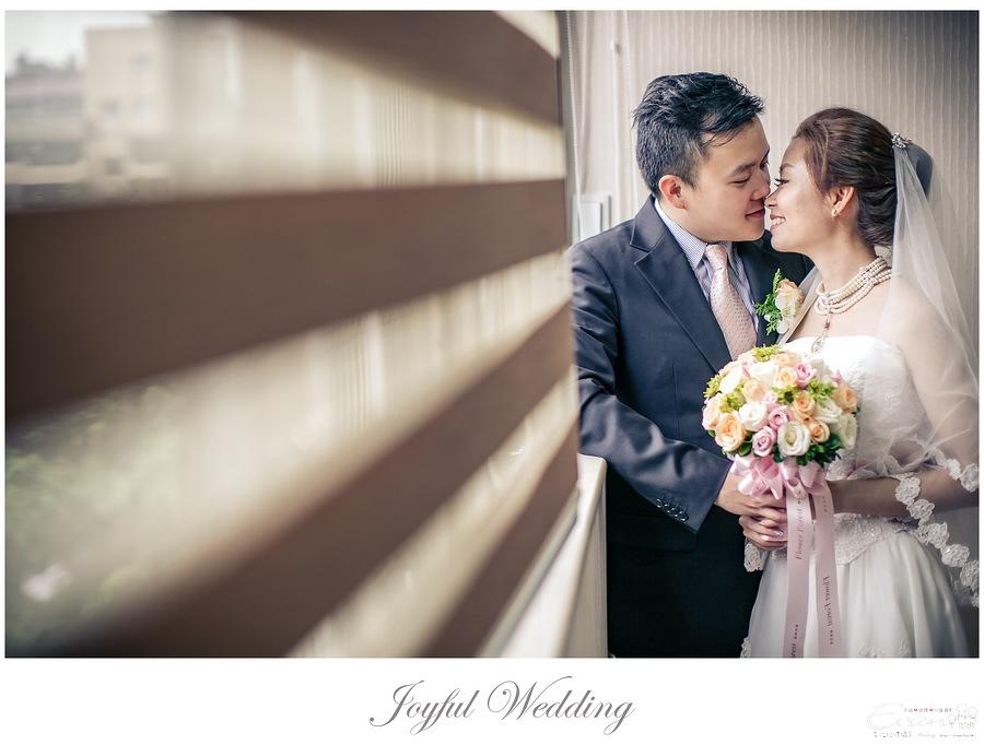 世貿三三 婚禮記錄 小朱爸_0083