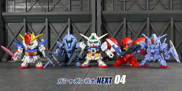 ガシャポン戦士NEXT 04